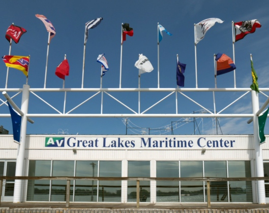 Great Lakes Maritime Center